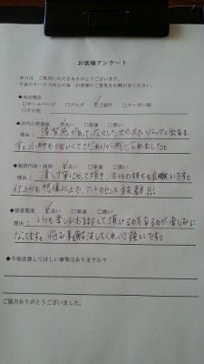 20140819_151433